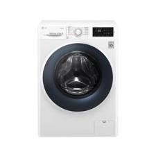 LG F2J6WY1W mosógép és szárító