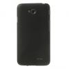 LG L70 D320 / L65 D280, Műanyag hátlap védőtok, fekete