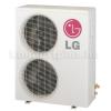 LG LG FM57AH.U32 multi klíma kültéri (16,4 kW Multi F Dx osztódobozos, 9 beltéris)