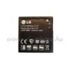 LG LGIP-590F gyári akkumulátor (1350mAh, Li-ion, E900)*