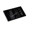 LG Nokia BL-4U akkumulátor