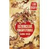 Lian Hearn : Őszhercegnő, Sárkánygyermek - Sikanoko meséje 2.