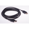 LIBOX USB extension cable wt.-gn. 3m LB0016 LIBOX