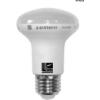 Lumen Power Ledes izzó R63 E27 10W R63 Meleg Fehér 3000k 230V - Lumen