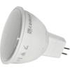 Lumen SMD GU5.3 5W MR16 Hideg fehér 6200k 12V - Lumen