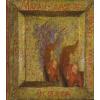 Makám, Lovász Irén 9 Colinda (CD)