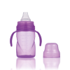 Mamajoo Mamajoo BPA mentes Itatópohár 270 ml - Lila