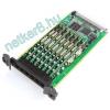 MATRIX ETERNITY GE Card DKP16 Hibrid telefonközpont bővítő