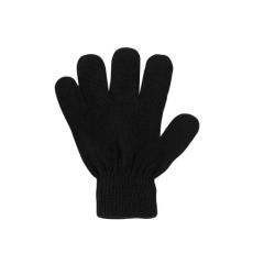 Maximo gyerek vékony ujjas kesztyű, 1, sötétkék