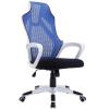 Maximo irodaszék, forgó szék dönthető kék