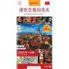 MCU Český Krumlov / útikönyvként a kínai