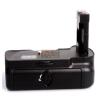Meike Meike Nikon D5200 markolat