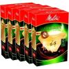 Melitta kávéfőző 1x4 / 80 Gourmet csomag 3 + 2 ingyenes