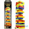 Merchant Klasszikus társasjátékok gyűjtemény - színes építkező torony fából