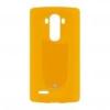 Mercury Goospery Mercury Jelly LG D722 G3 S hátlapvédő sárga