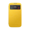 Mercury Goospery Mercury Viva Window LG D855 G3 oldalra nyitható ablakos tok sárga