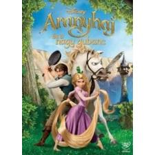 MESEFILM - Aranyhaj És A Nagy Gubanc DVD gyermekfilm