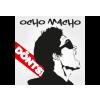 MG RECORDS ZRT. Ocho Macho - Dönts! (Cd)