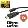 Micro HDMI kábel 2m (20317)