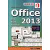 Microsoft MICROSOFT OFFICE 2013