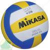Mikasa röplabda/könnyített