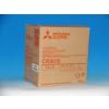 Mitsubishi CK 9015 Papír 10x15 / 600 prints