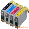 MMC Canon CLI-551BK XL Chipes Fekete patron (13ml)