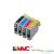 MMC Epson T0613 utángyártott chipes magenta patron /E-T0613/