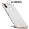 MOFI SHIELD SLIM műanyag védő tok / hátlap - 0,9mm vékony! - EZÜST - Xiaomi Redmi Note 5 Pro (Global version) / Xiaomi Redmi Note 5 (Global version) - GYÁRI