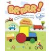 Móra Kiadó Brrr - Feladatok, színezők és jármű - tények mindenről, ami mozog