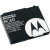 Motorola mobiltelefon akkumulátor
