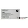 Motorola TB41 gyári akkumulátor (3960mAh, Li-ion, Xoom 2)*