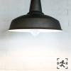 Mozgásérzékelős LED izzó E27 foglalattal, 12 W, hidegfehér