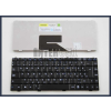 MSI EX400 fekete magyar (HU) laptop/notebook billentyűzet