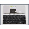 MSI MS-1057 fekete magyar (HU) laptop/notebook billentyűzet