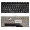 MSI V103622AK1 gyári új, fekete laptop billentyűzet