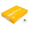 Multilaser A4/80 gr fénymásolópapír (500 ív/csomag)