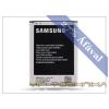 N7100 Galaxy Note II gyári akkumulátor - Li-Ion 3100 mAh - EB595675LU