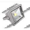 N/A 30W LED reflektor 3000lm meleg fehér IP65 2 év garancia MAGYARORSZÁGON összeszerelt termék