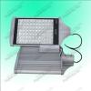 N/A 84W utcai LED lámpa 10920 Lumen IP65 2 ÉV garancia