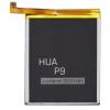 N/A Huawei P10 Lite 3000 mAh, LI-ION utángyártott akkumulátor (HB366481ECW kompatibilis)