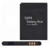 N/A Samsung Galaxy Ace 1500 mAh LI-ION utángyártott akkumulátor (EB494358VU / EB464358VU kompatibilis)