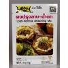 Na Laab-Namtok Thai Fűszerkeverék