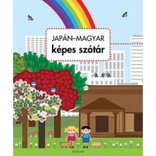 Nagy Diána NAGY DIÁNA - JAPÁN-MAGYAR KÉPES SZÓTÁR gyermek- és ifjúsági könyv