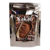 Nature Cookta Holland Kakaó (20-22% zsírtartalom) 200g