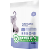 Nature's Protection -NATURES PROTECTION DOG ADULT LAMB 500G