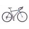 Neuzer Courier CX 2017 Cyclocross Kerékpár
