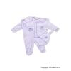 NEW BABY 4 részes babaegyüttes   Kék   56 (0-3 h)