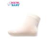 NEW BABY Baba pamut zokni New Baby fehér | Fehér | 80 (9-12 h)