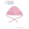 NEW BABY Baba sapka New Baby rózsaszín | Rózsaszín | 62 (3-6 h)